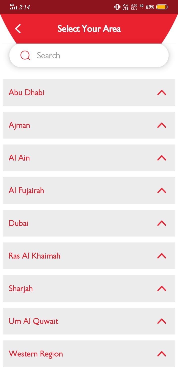 App Showcase Screenshot 3